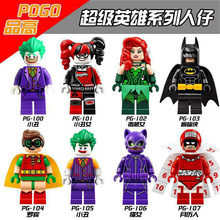 1PCS Super Heroes Avengers Batman Doll Baby Change Dolls Action Figure Toys Kids Gift LOL Toys(China)