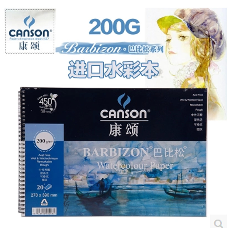Canson 16k 200g 20*27cm barbizon watercolor paper wotercolor book 20pcs/ lot  art paper from france AGW001 лазерный нивелир ada phantom 2d