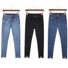 JUJULAND new arrival Jeans for women high waist plus size skinny black blue mom Denim pencil pant 899