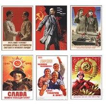 World war II Leninist political propaganda Soviet Union USSR CCCP poster Retro kraft paper wall Decorative vintage  BUY 3 GET 4