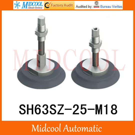 SH series vertical vacuum port zone buffer type SH63SZ-25-M18 large vacuum d 21 повседневные брюки