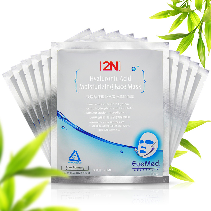 Brand 2N Face Mask Hyaluronic Acid Moisturizing Skin Whitening Anti Aging Facial Mask Beauty (10pcs/lot) Free Shipping 2015  New