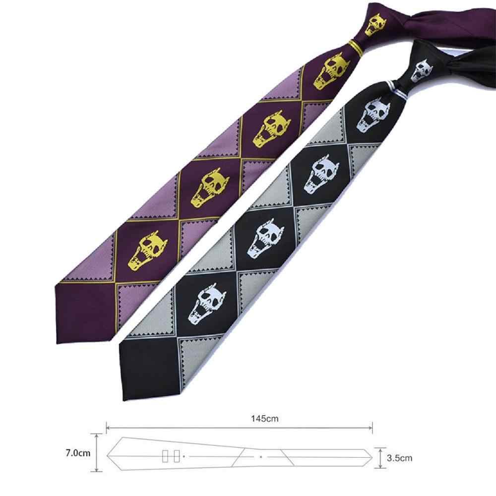 JoJo невероятное приключение убийца королева Кира Yoshikage Череп шейный галстук Костюмы для косплея