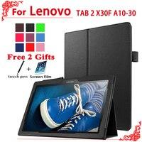 Neue ankunft litschi pu ledertasche flip abdeckung fall für lenovo Tab 2 Tab2 A10-70F A10-30 x30 x30f A10-70c tablet + free 2 geschenke