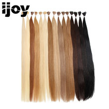 "Brazilian Natural Tip Hair Remy Fusion I Tip Straight Hair Human Hair Extensions Bundles 20"" Pre Colored Weave 50G/100S IJOY(China)"