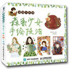 Chinese Coloring Watercolor Books For Adults Young Girl Hand Painted Book
