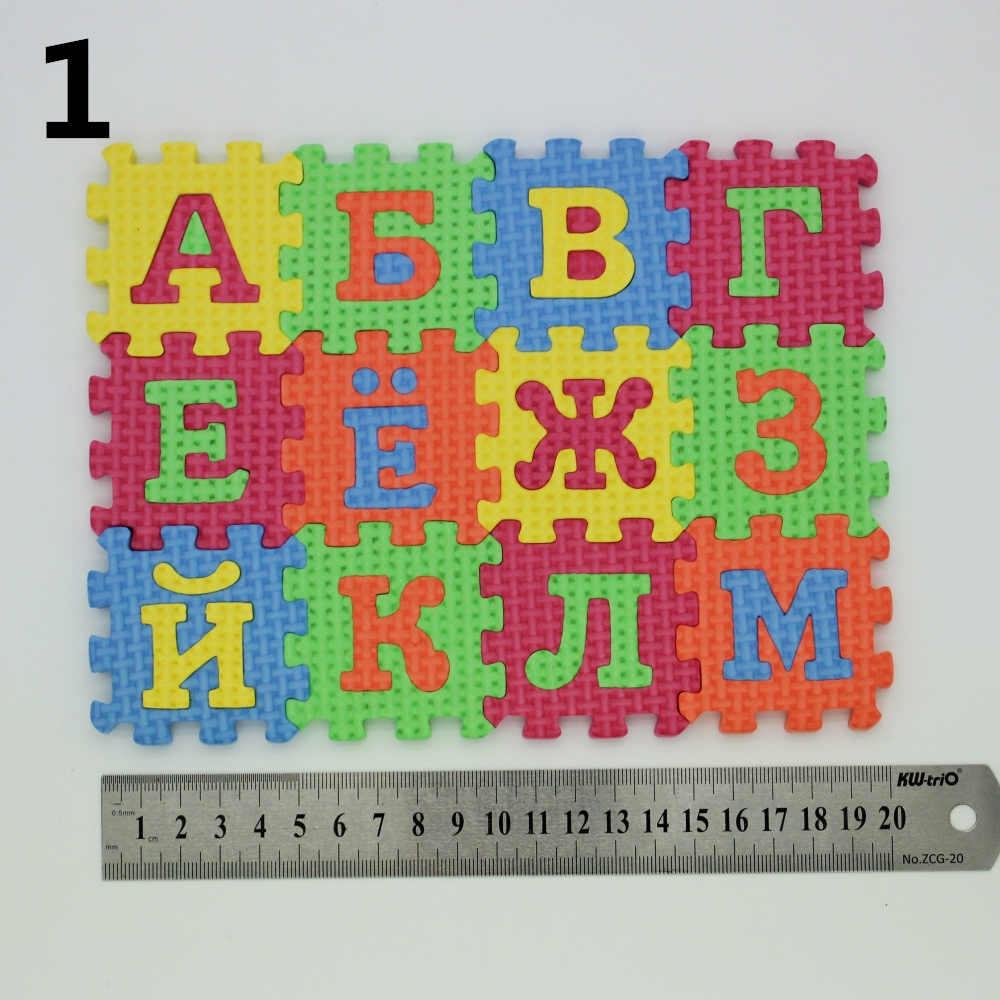 Russian-alphabet-letter-toys-Kids-baby-puzzle-mats-55-55MM-carpet-babies-33PCS-Russian-Language-foam-learning-toy-2