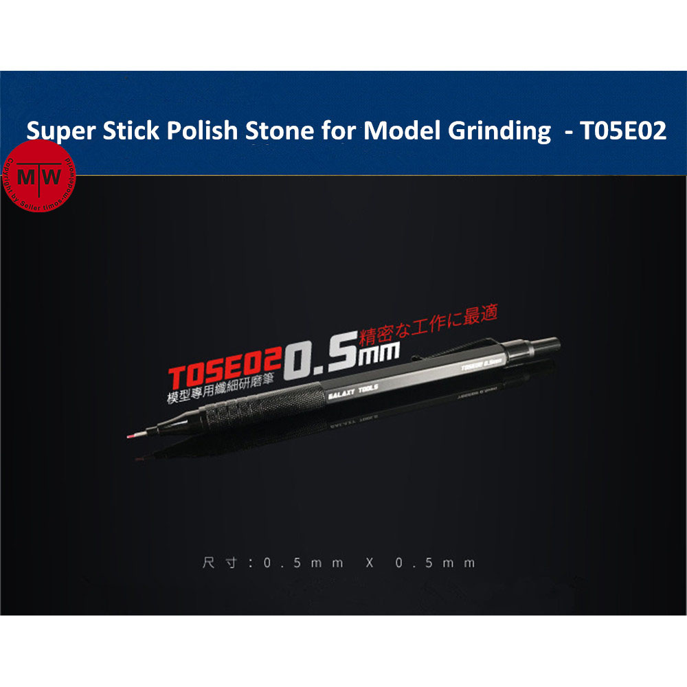 GALAXY Tools Modeler's Super Stick Polish Stone Model Polishing Pen Precision Grinding Rod T05E02