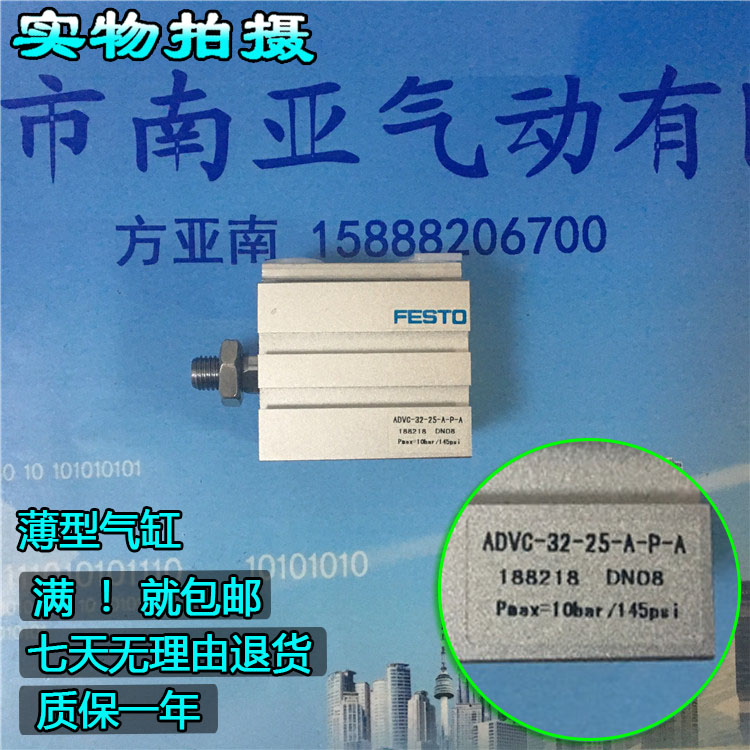ADVC-32-25-A-P-A  pneumatic air tools pneumatic tool pneumatic cylinder pneumatic cylinders air cylinder FESTO dhl ems new festo short stroke cylinder advc 12 10 a p a for industry use a1