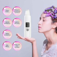 Ultrasonic Skin Scrubber Face Cleanser Blackhead กำจัดสิว Facial Vibration Massager Ultrasound Peeling ทำความสะอาดผิวความงาม