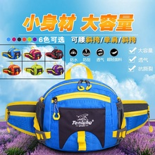 NEW TANLUHU 25*10*21cm Waist Pack Waterproof Nylon Outdoor Sports Hiking Running Bag Gym Bag Should Bag 335