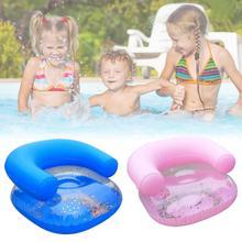 Профессиональный 1 шт. надувной игрушечный диван аксессуары для плавания сиденье из ПВХ для детей-синий/розовый