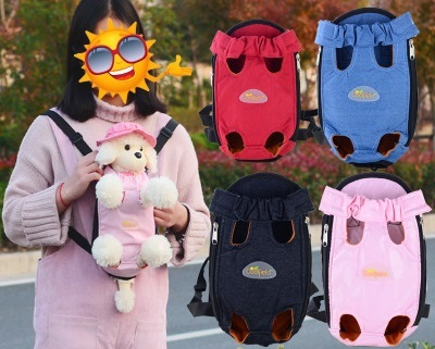 Small Cat Dog Carrier Fashion Pink Blue Red Color Travel Dog Backpack Breathable Pet Bags Shoulder Pet Puppy Carrier S/m/l
