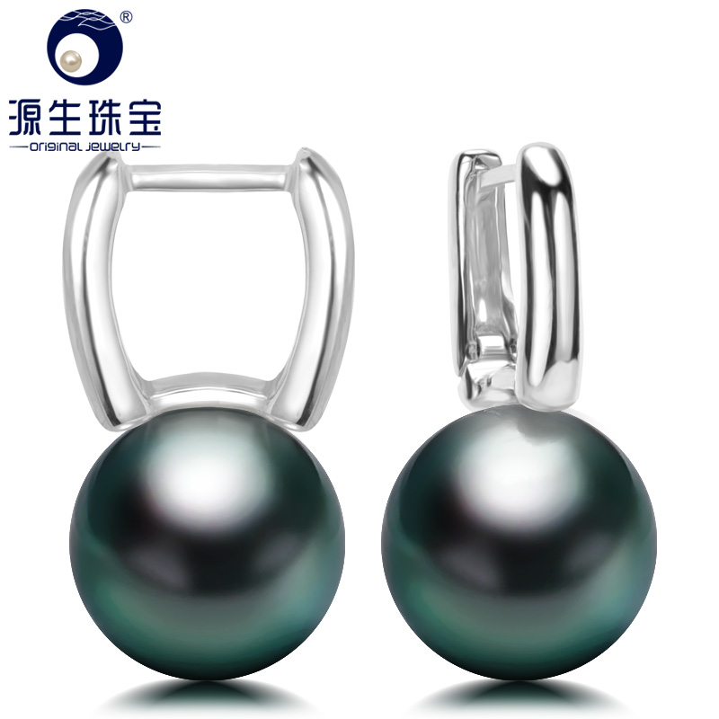все цены на [YS] Square Design Real 18k White Gold Drop Earring 8-9mm Original Tahitian Pearl Earrings