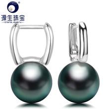 [YS] Square Design Real 18k White Gold Drop Earring 8 9mm Original Tahitian Pearl Earrings