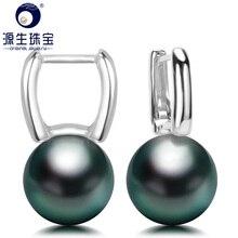 [Ys]スクエアデザインリアル18 kホワイトゴールドドロップイヤリング8 9ミリメートルオリジナルタヒチ真珠のイヤリング