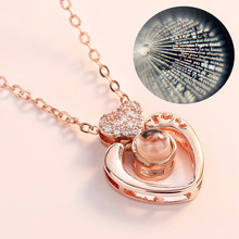 Rose Gold&Silver 100 languages I love you Projection Pendant Necklace Romantic Love Memory Wedding Necklace tl i love you letters heart puzzle pendant necklace gold