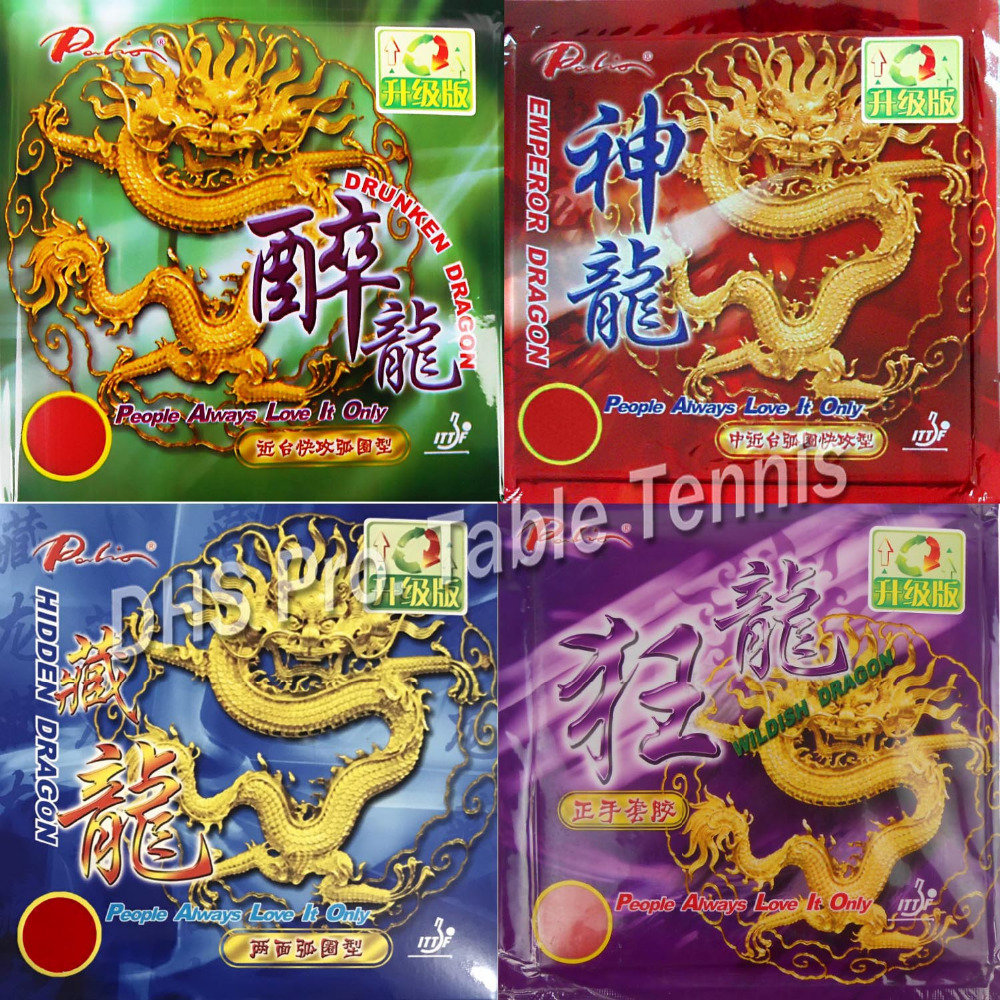 Palio Table Tennis Rubber Hidden Dragon Drunken Dragon Emperor Dragon Wildish Dragon