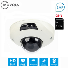 MOVOLS Security Camera HD PoE Zoom Built-in SD card Slot Outdoor Indoor Waterproof ip dome camera