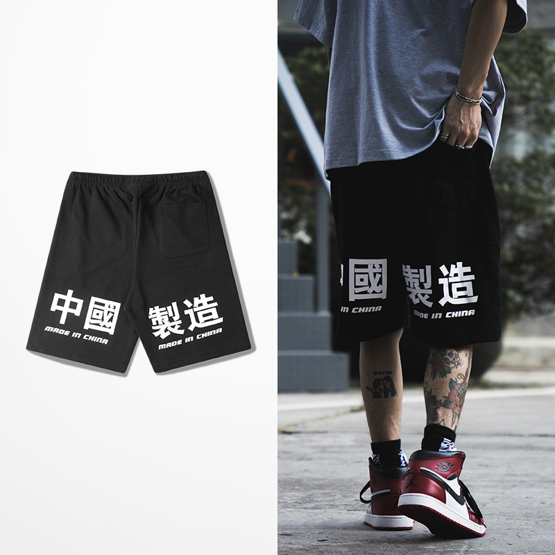 Chinese Letter Made In China Print Men's Shorts Hip Hop Retro Korea Fashion Leisure Short Pants Male Skateboard Streetwea Shorts