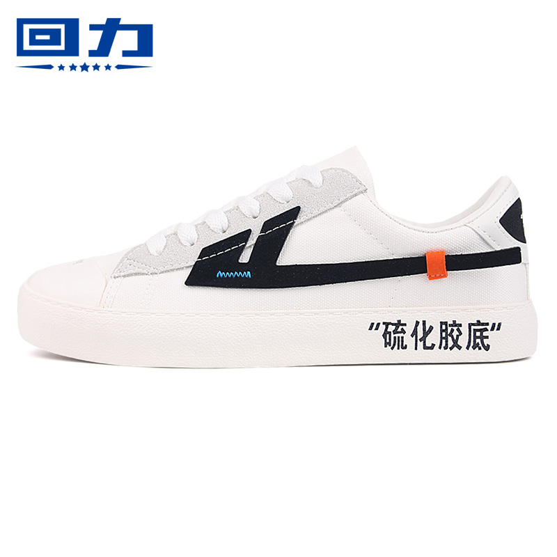 Original New Arrival Warrior Men s And Women s Vulcanize Classics Unisex Skateboarding Shoes Walking shoes