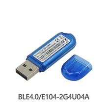 E104 2G4U04A cc2540 módulo bluetooth interface usb transceptor ble4.0 módulo sem fio de alto desempenho pcb antena a bordo