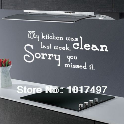 MY KITCHEN WAS CLEAN FUNNY DINING ROOM QUOTE WALL ART DECAL STICKER VINYL