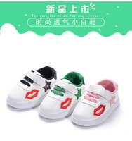 2017 New Baby Toddler Shoes Cute Girl Sports Shoes Baby September Wash Shoes Children S Anti