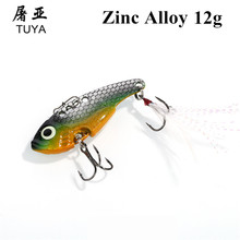 TUYA 1pcs VIB 12g Zinc Alloy Hard Fishing Lure VIB Bait with Treble Hooks 8 Colors Options Fishing Tackle 14#