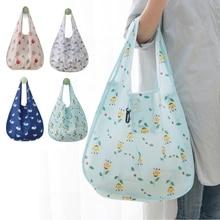 Хозяйственная сумка эко Сумки для хранения удобства плеча Сумки Оксфорд сумка для Еда обед овощей и фруктов