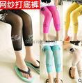 Cool summer children Skull gauze thin leggings/Sweet Candy color printing pants 5color mix 5pcs/lot free shipping
