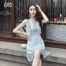 EAD Lace Sleeveless Chiffon Dress a Line Tank Elegant Women 2019 Summer Dresses High Waist Fashion Female Robo Bodycon Vestido