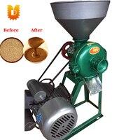 UDMJ-150 Fıstık taşlama makinesi/Pirinç  soya fasulyesi  mısır kırma makinesi/pirinç freze makinesi (motorlu)