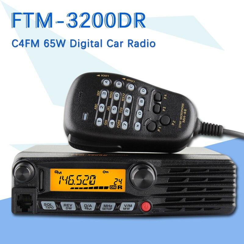 Suitable For Yaesu FTM3200DR C4FM High-Power 65W Digital Car Radio 220 Channel RX 136 - 174 MHz Transceiver