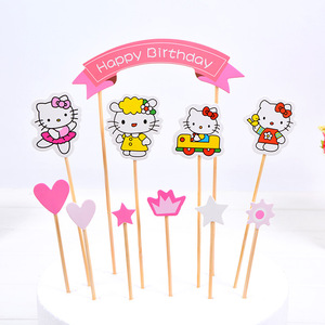 1PC Cartoon Paper Mickey Hello Kitty Pig Princess Wedding Happy Birthday Cake Toppers Birthday Party Decorations Kids Supplies(China)