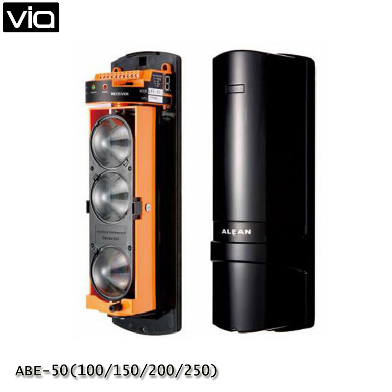 VIA ABE-50(100/150/200/250) Photoelectric 3 Beams Detector Active Infrared Detector Outdoor 150m/ Indoor 450m new wired wireless indoor 450m outdoor 150m 2 beam photoelectric active infrared detector abt 150m