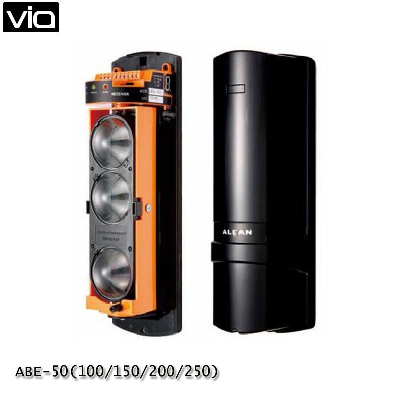 VIA ABE-50(100/150/200/250)  Photoelectric 3 Beams Detector Active Infrared Detector Outdoor 150m/ Indoor 450m photoelectric 3 beams detector active infrared detector outdoor 100m indoor 180m