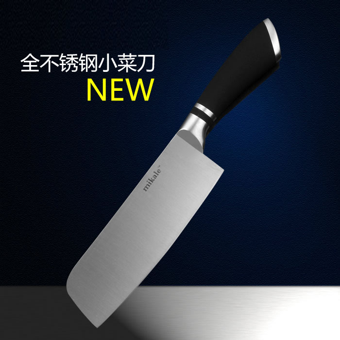 Quality stainless steel Japanese style chef cooking present slicing chef knife multifunctional small kitchen knives