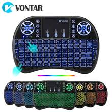 6091bdc7fb3 VONTAR i8 Wireless Keyboard Russian English Hebrew Version i8+ 2.4GHz Air  Mouse Touchpad Handheld for