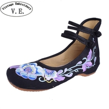 Wegogo Women Flats Shoes Chinese Dance Old Beijing Cloth Shoes Canvas Ballet Shoes Woman Casual Soft Flats все цены