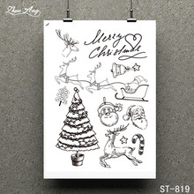 AZSG Christmas Tree Clear Stamps/Seals For DIY Scrapbooking/Card Making/Album Decorative Silicone Stamp Crafts