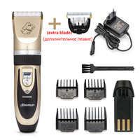 Baorun tondeuse pour animaux de compagnie professionnelle Rechargeable 110-240V chat chien toilettage tondeuses rasoir électrique ciseaux coupe de cheveux Machine