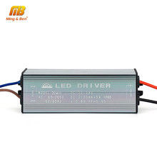 2PCS LED Driver Power Supply 10W 20W 30W 50W 70W No Flicker 300-2100mA 50/60 HZ Convert AC 100-265V To DC 22-38V For Floodlight(China)