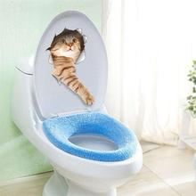 3D Cute Cat Toilet Seat Sticker Bathroom Wallpaper Decal Removable PVC Wall Stickers For Home Bathroom Decoration