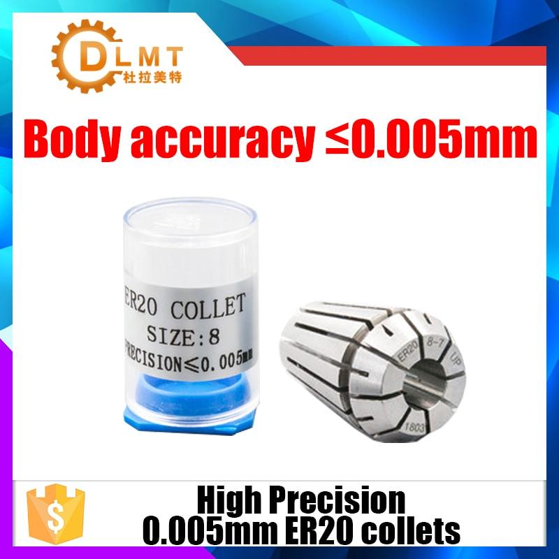 1PC ER20 Collets High Precision 0.005mm Accuracy 1mm-13mm  ER20 Spring Collet Suitable For ER Collet Chuck Holder