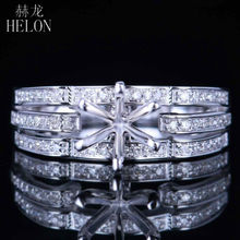 HELON 6mm Round Cut Luxury Pave 0.22ct Diamonds Semi Mount Engagement & Wedding Ring Solid 14K White Gold For Women's Jewelry