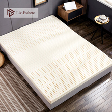 Liv-Esthete Natural Latex Mattress With Inner Case Outer Case Mat Cervical Vertebra 7 Zone Body Pressure Release Bed Mattress