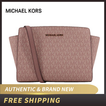 Michael Kors Selma Medium Messenger Bag Crossbody MK Signature 35H8GLMM2B