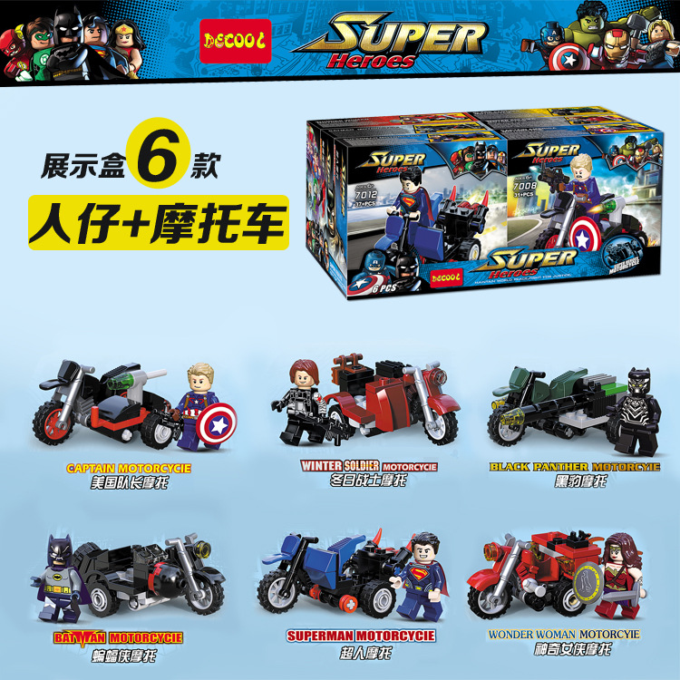 Decool 7008-7013 Super Hero Motorcycles Captain America Black Panthe building blocks bricks baby KIT toys speelgoed