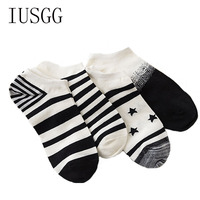 4Pairs/Lot Fashion Casual Men Socks High Quality Banboo & Cotton Socks Brief Invisible Slippers Male Shallow Mouth Striped Sock